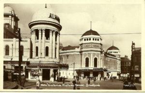 New Victoria & Alhambra Bradford 1930s
